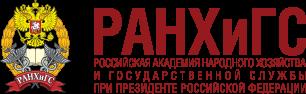 Астраханский филиал РАНХиГС